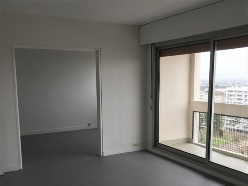 Vente appartement Poitiers 81000€ - Photo 1