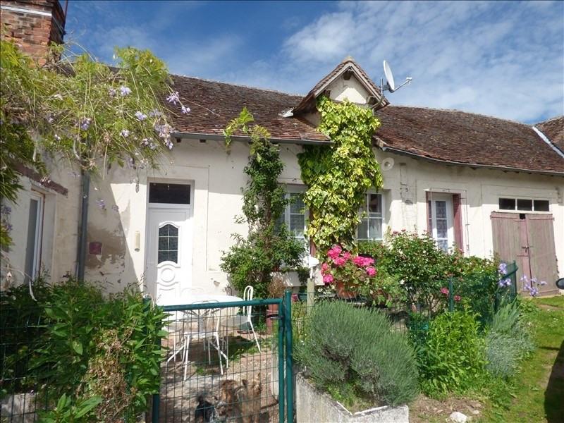 Vente maison / villa Cressanges 65000€ - Photo 1