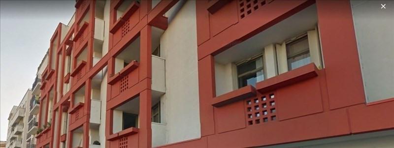 Location appartement St denis 1100€ CC - Photo 1