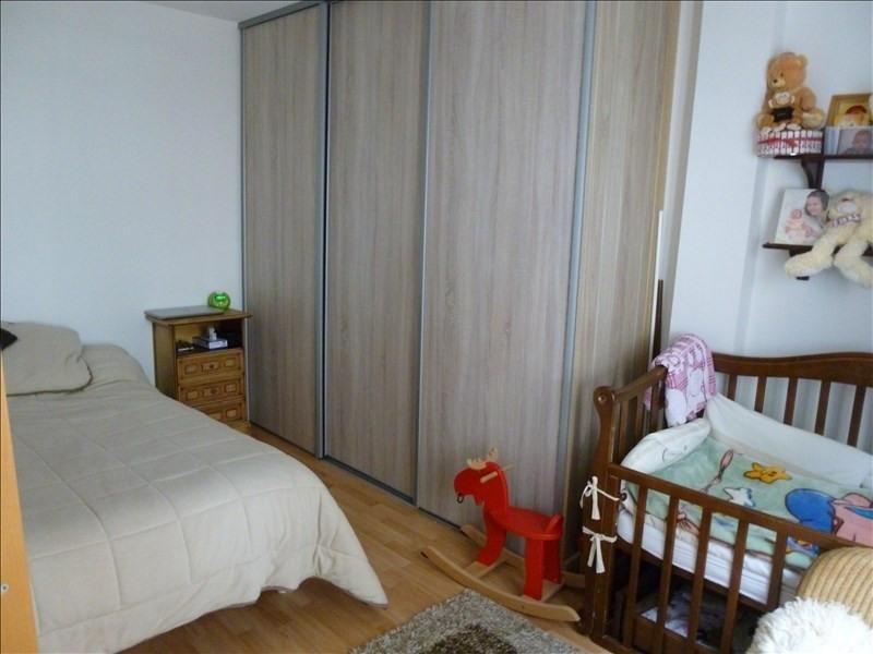 Sale apartment Paris 19ème 197000€ - Picture 3