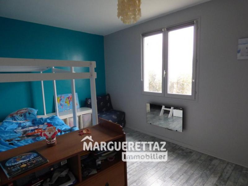 Vente maison / villa Saint-jean-de-tholome 440000€ - Photo 17