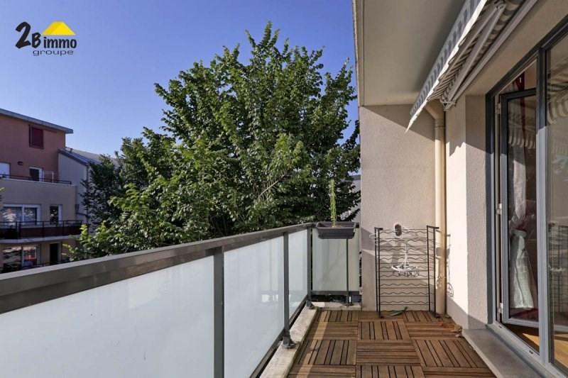 Sale apartment Choisy le roi 235000€ - Picture 4