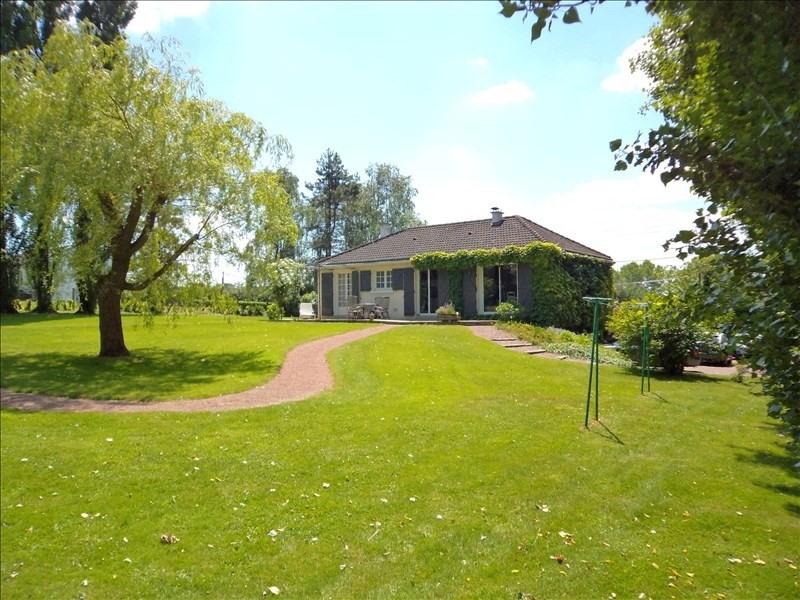 Vente maison / villa St macaire en mauges 231900€ - Photo 4