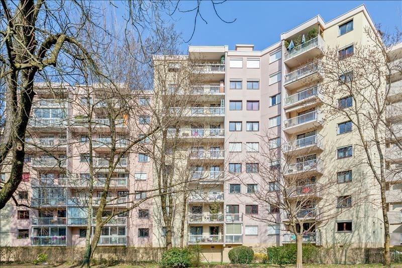 Vente appartement Echirolles 64000€ - Photo 2