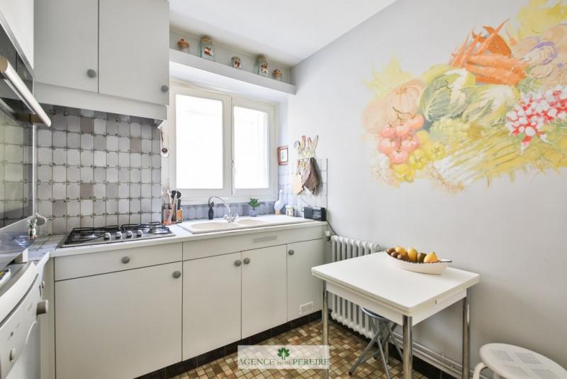 Vente appartement Paris 17ème 670000€ - Photo 9