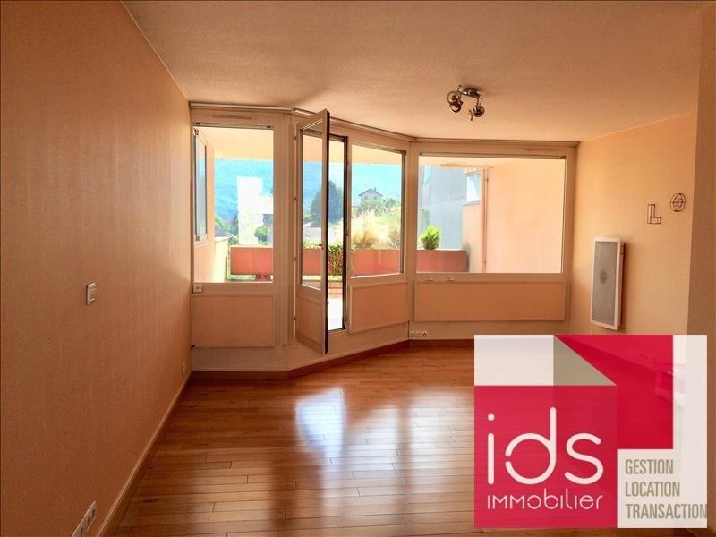 Vente appartement La ravoire 142000€ - Photo 3