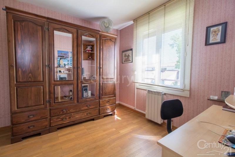 Vente maison / villa Toulouse 224500€ - Photo 10