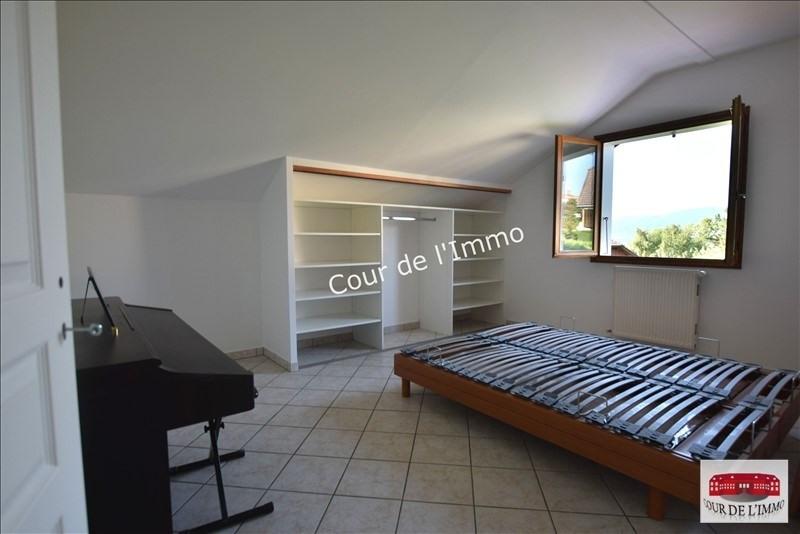 Sale house / villa Lucinges 475000€ - Picture 6