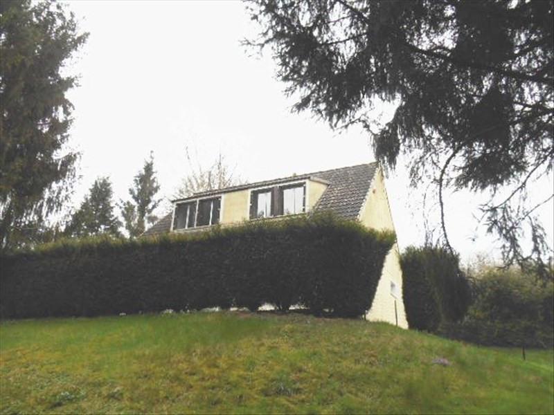 Vente maison / villa La ferte sous jouarre 205000€ - Photo 14