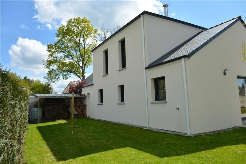 Vente maison / villa Blain 253200€ - Photo 2