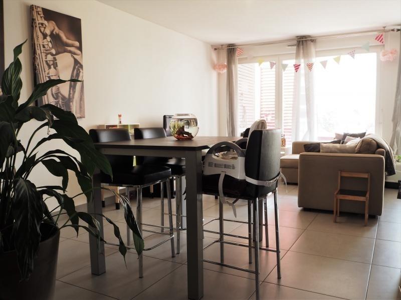 Vendita appartamento Strasbourg 246000€ - Fotografia 3
