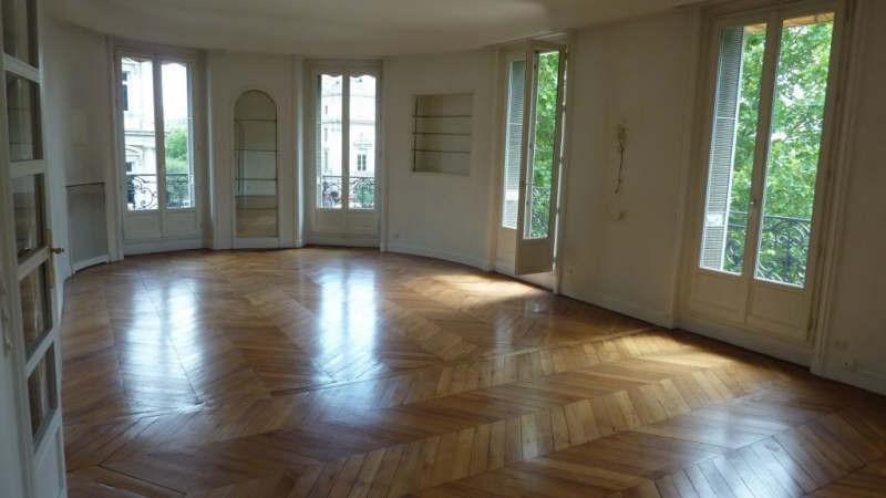 Location appartement Paris 1er 3981€ CC - Photo 1