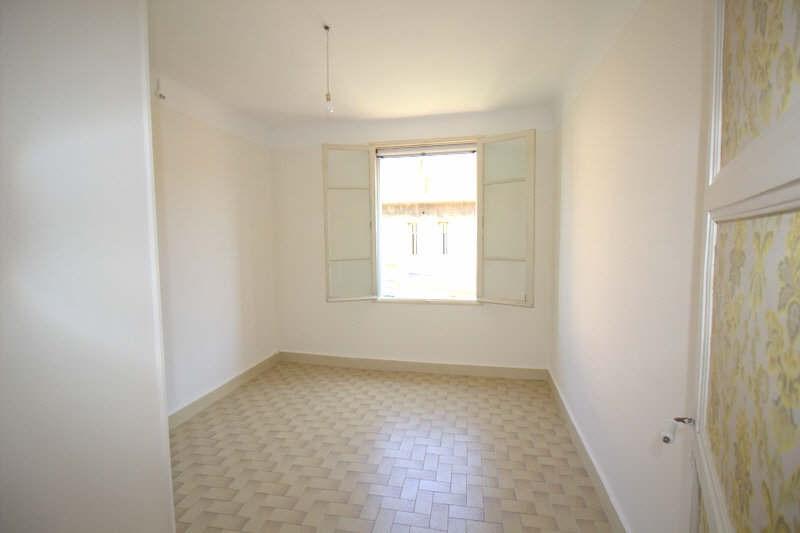 Vendita casa Avignon 160000€ - Fotografia 6