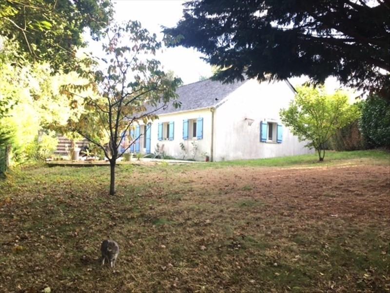Vente maison / villa Malville 207350€ - Photo 3