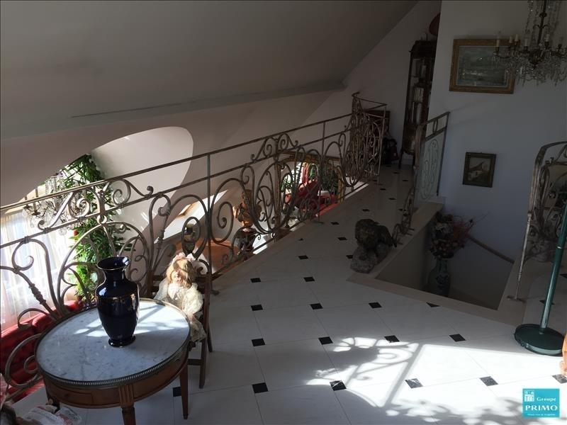 Vente appartement Palaiseau 685000€ - Photo 5