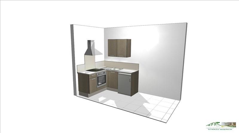 Location appartement Draveil 656€ CC - Photo 3