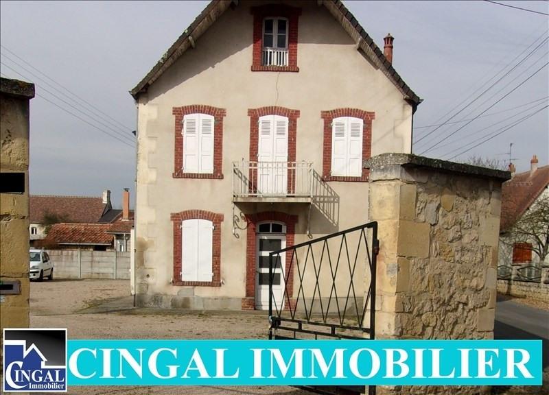 Vente maison / villa Mezidon canon 150400€ - Photo 1