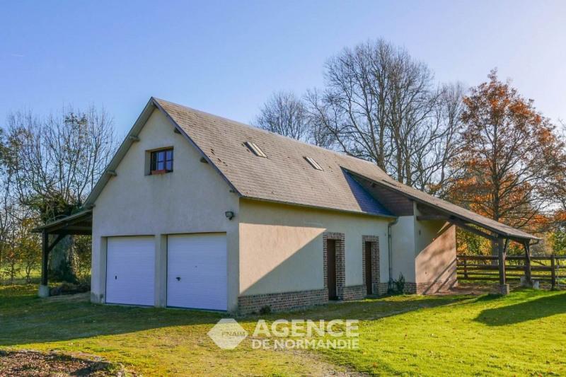 Vente maison / villa Montreuil-l'argille 225000€ - Photo 3