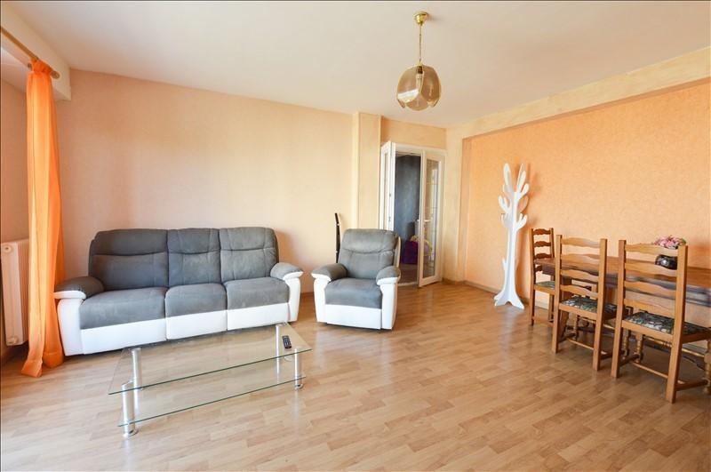Vente appartement Lons 92600€ - Photo 1