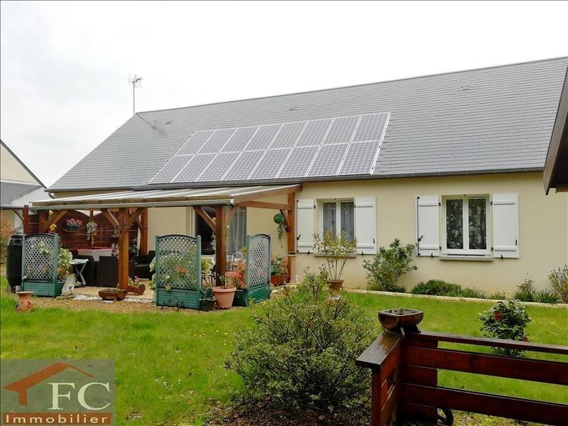 Vente maison / villa Morand 187000€ - Photo 1