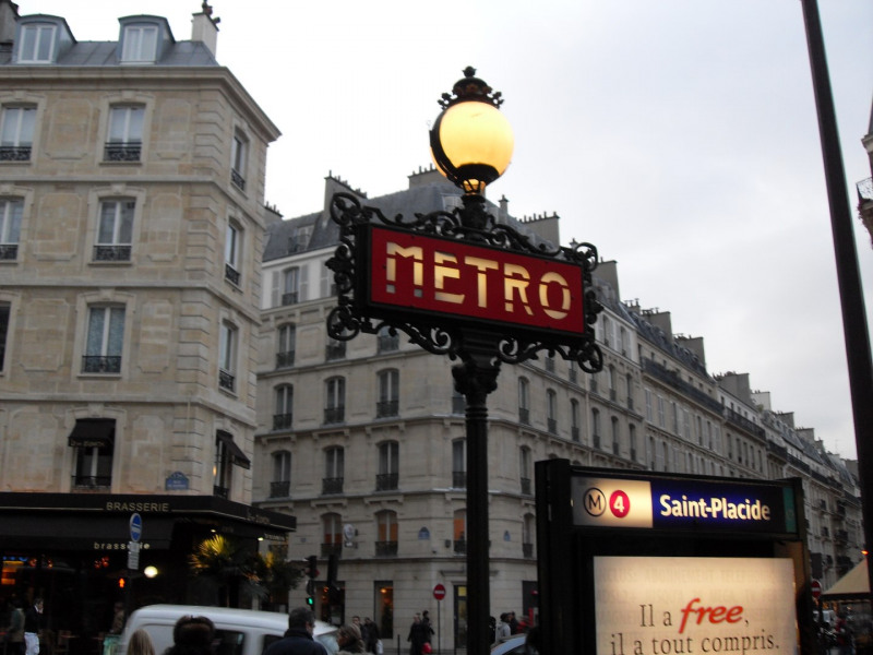 Cession de bail boutique Paris 6ème 150000€ - Photo 3