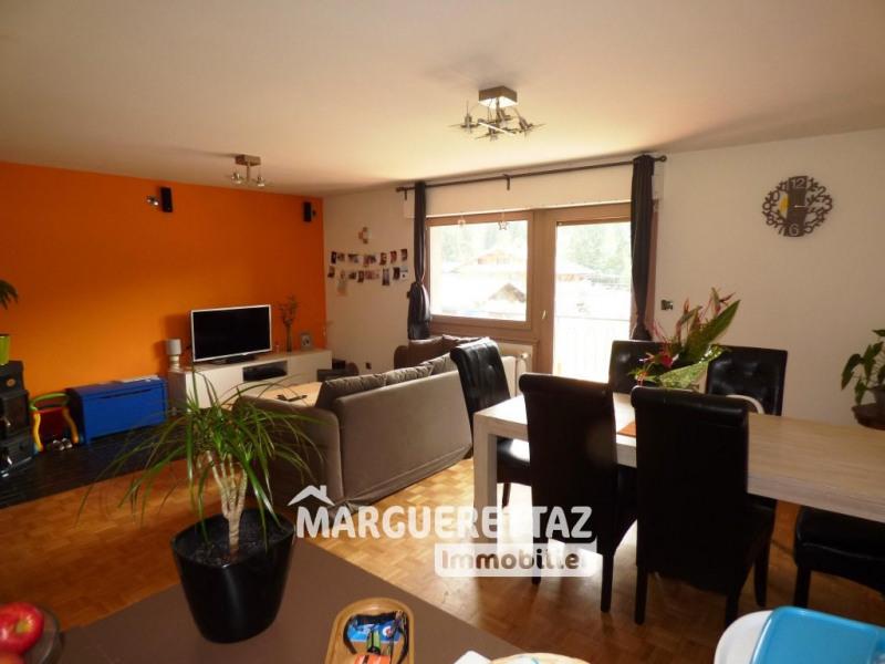 Vente appartement Verchaix 239800€ - Photo 1