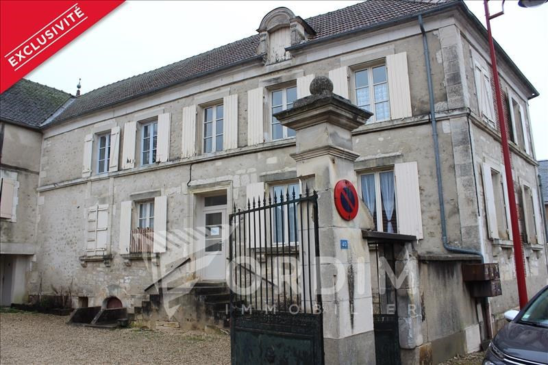 Vente immeuble Gy l eveque 259000€ - Photo 1