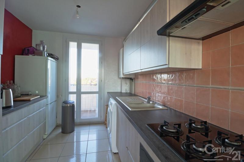 Location appartement Colomiers 579€ CC - Photo 1