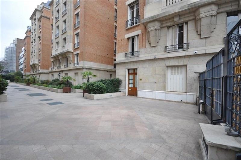 Deluxe sale apartment Paris 7ème 1195000€ - Picture 1