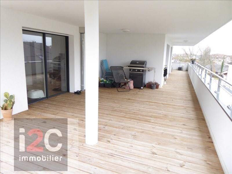 Vendita appartamento Divonne les bains 975000€ - Fotografia 1