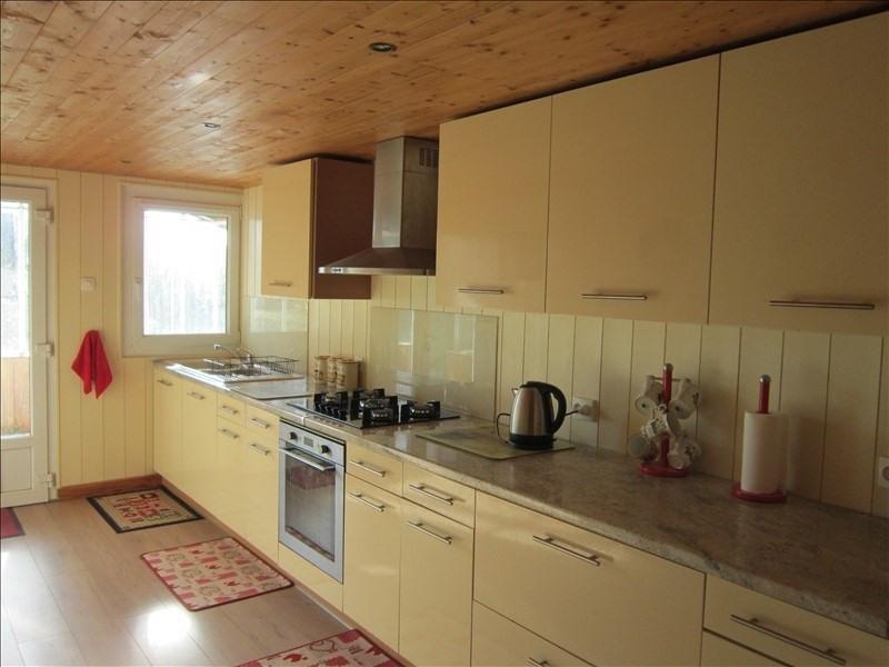 Sale house / villa Lantillac 173000€ - Picture 6