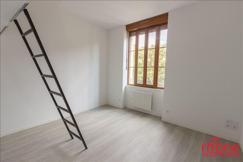 Produit d'investissement appartement Lyon 4ème 147000€ - Photo 1