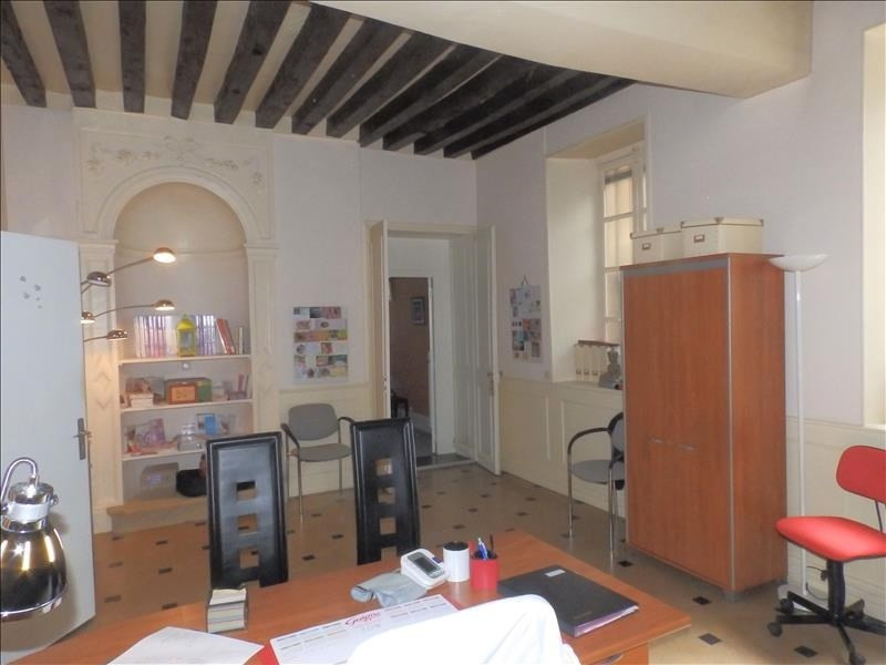 Rental office Moulins 600€ HT/HC - Picture 1