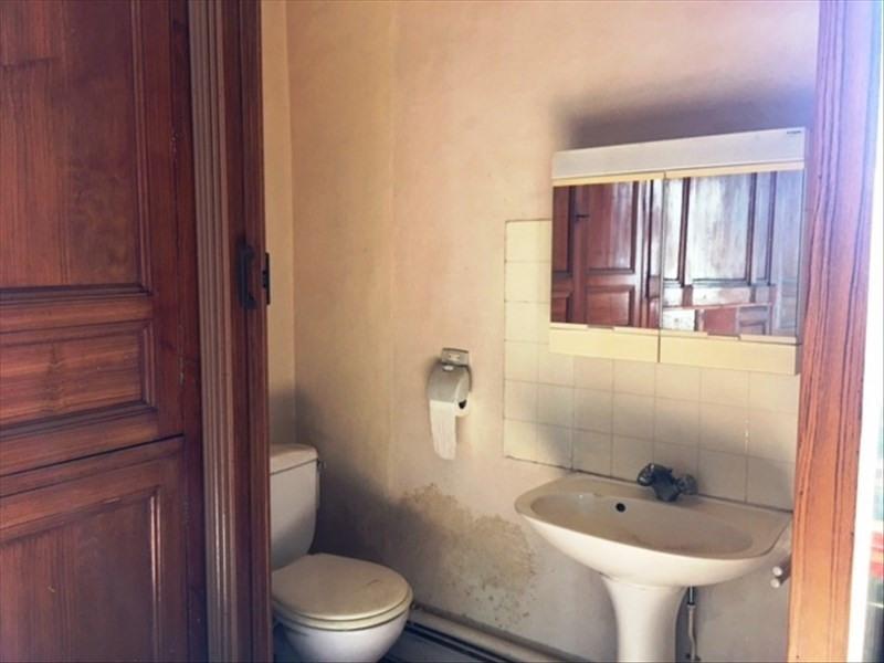 Vente maison / villa Maen-roch 75000€ - Photo 6