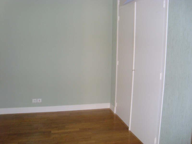 Location appartement Montlucon 435€ CC - Photo 4