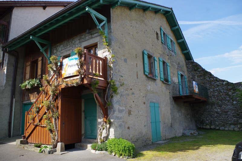 Vente maison 5 pi ces yvoire maison f5 t5 5 pi ces 144m for Achat maison yvoire