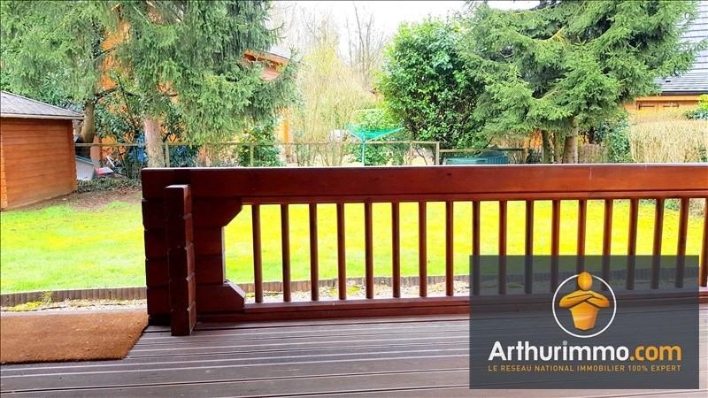 Vente maison / villa Reau 180000€ - Photo 6