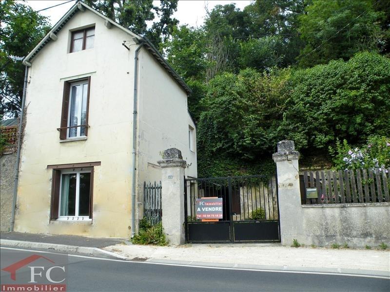 Vente maison / villa Montoire sur le loir 69210€ - Photo 8