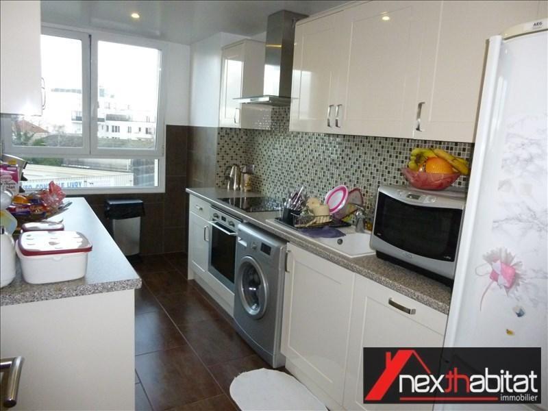 Vente appartement Livry gargan 178000€ - Photo 1