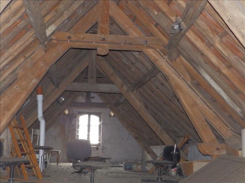 Vente maison / villa Neuilly le real 50000€ - Photo 9