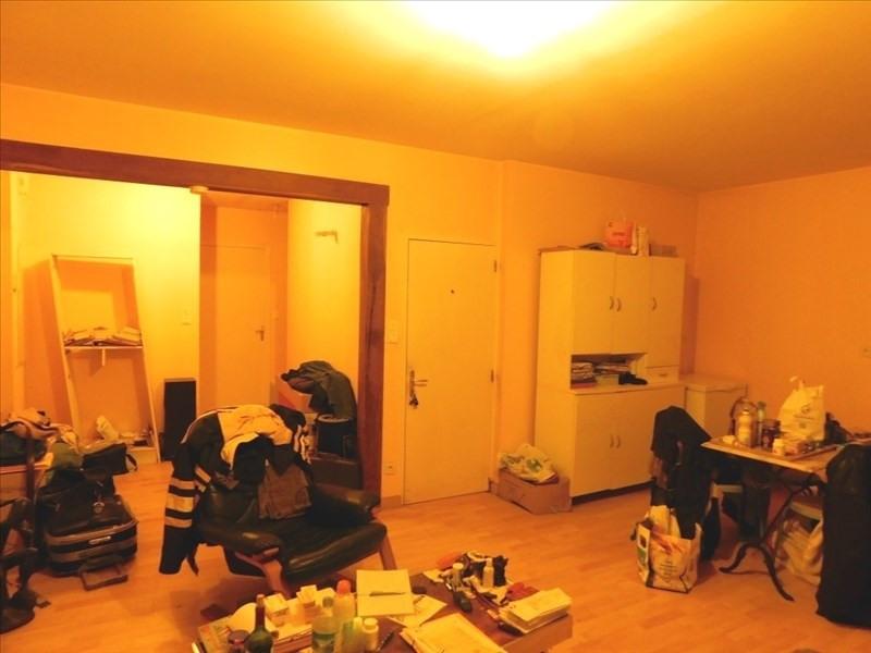 Produit d'investissement appartement Fougeres 63400€ - Photo 1
