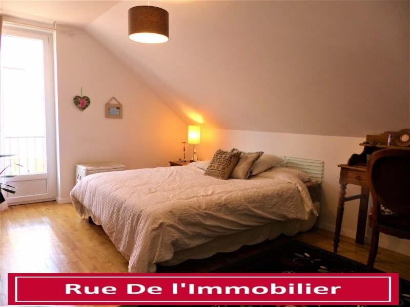 Vente maison / villa Wintershouse 243500€ - Photo 5