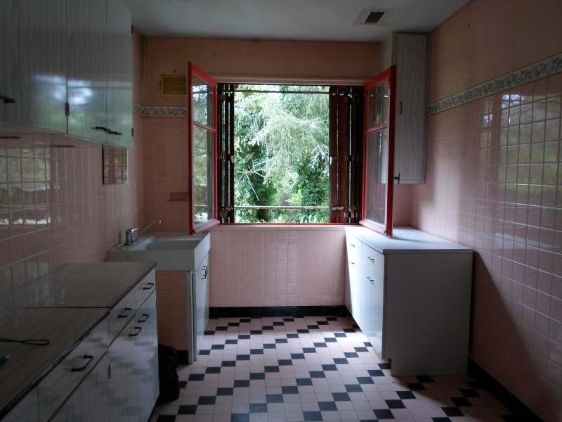 Vente maison / villa Pruniers en sologne 78000€ - Photo 3
