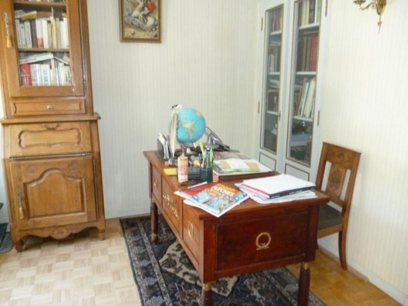 Vente maison / villa Atur 233200€ - Photo 4