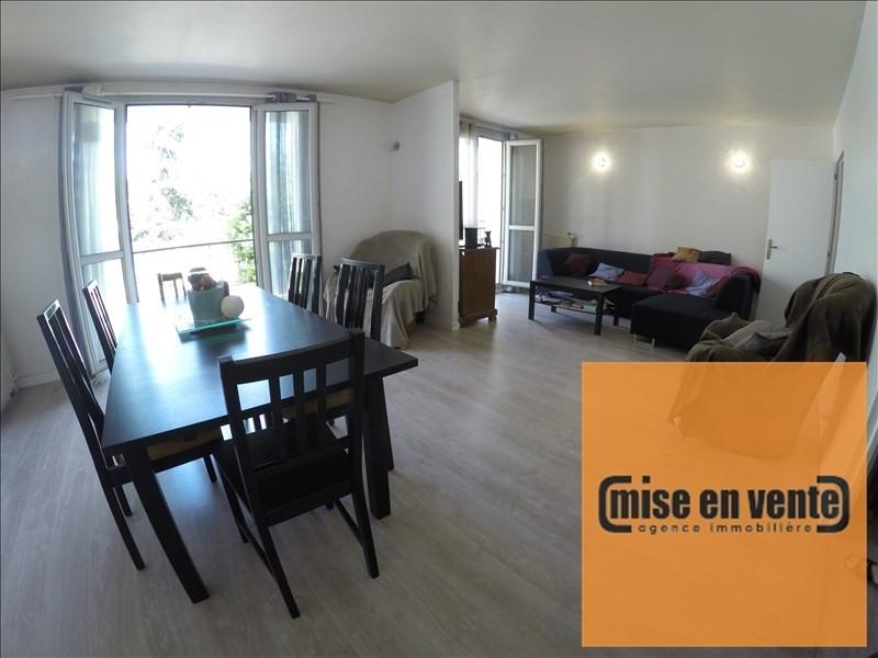 出售 公寓 Champigny sur marne 290000€ - 照片 2