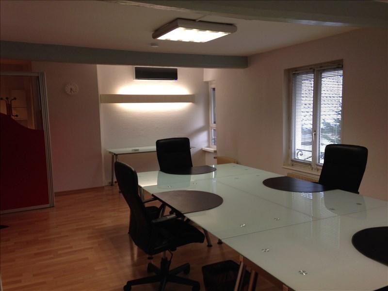 Location bureau Strasbourg 1267€ +CH/ HT - Photo 4