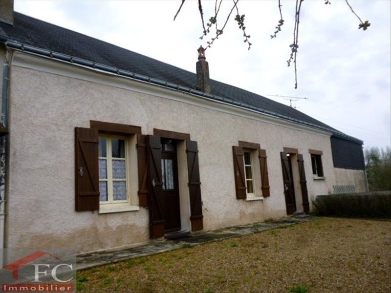 Vente maison / villa Montoire sur le loir 100000€ - Photo 5