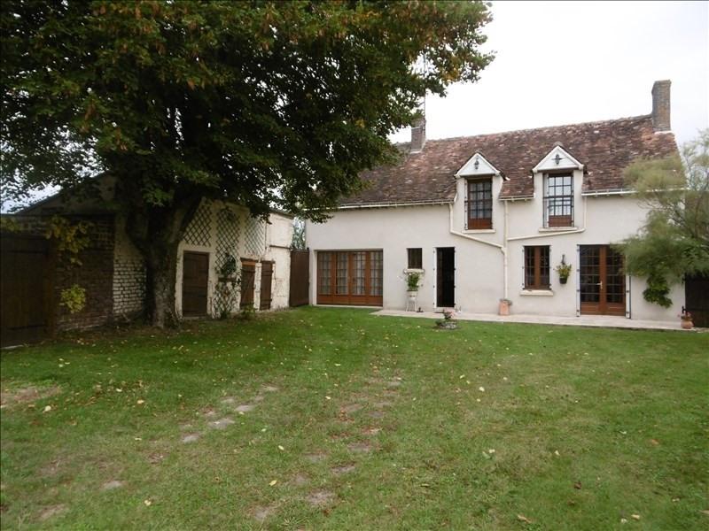 Vente maison / villa Fortan 128300€ - Photo 1