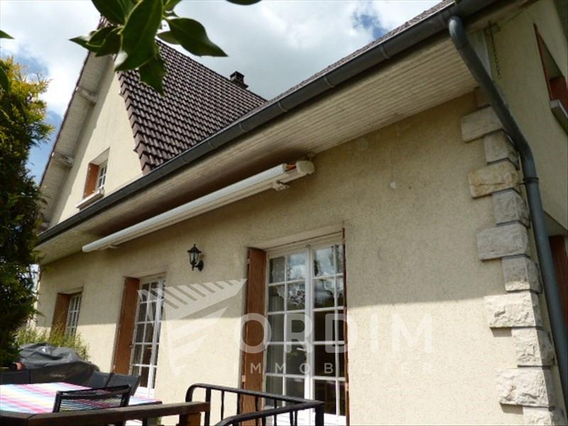 Vente maison / villa Cosne cours sur loire 198000€ - Photo 1