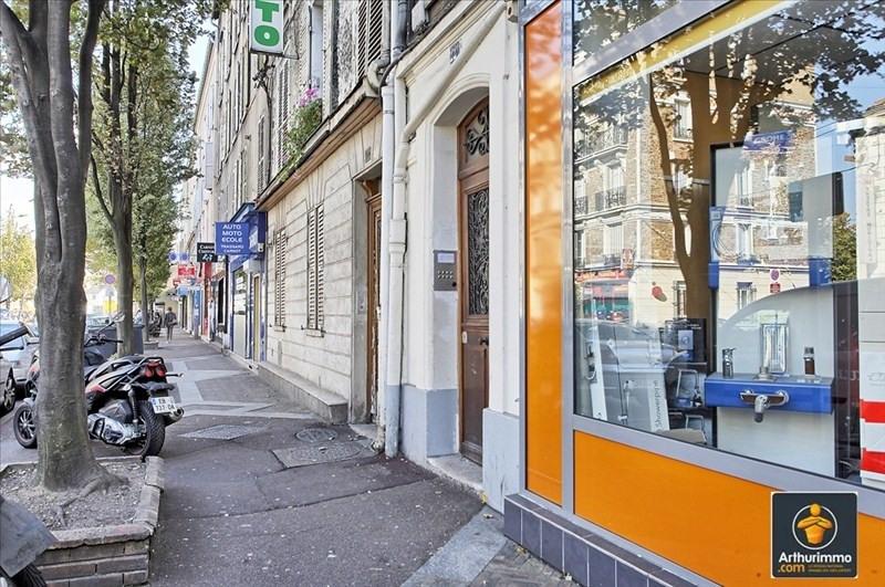 Sale apartment Villeneuve st georges 110000€ - Picture 10